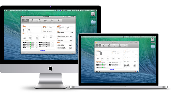DJI Naza M Assistant Software für Mac -
