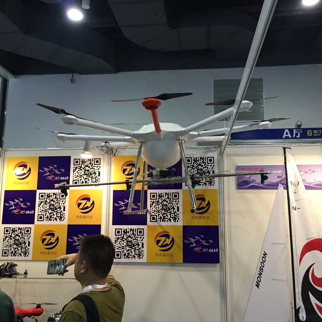 Gallery: Shanghai Drone Fair -
